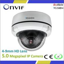 5MP IP Camera Module P2P Onvif Viewer Frame Mode Network IP Camera