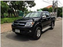 Toyota Hilux 2.7L LPG 4WD Double Cab
