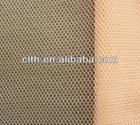 Polyester mesh fabric microfiber mosquito net
