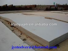 Ship Building Steel Plate/marine Steel Plate A B D E A32 D32 E32 A36 D36 E36 A40 D40