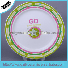 fresh design ceramic plate with decal printing