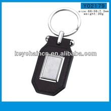 Fashional design leather key ring