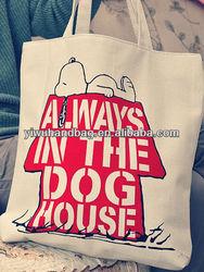 dog pattern animal print shopping plastic bags