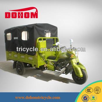 250 cc Motorcycle Trikes