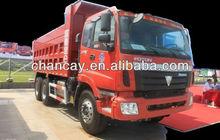 2014 New arrival Foton Auman Diesel foton dump truck 6x4