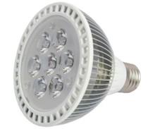 Top quality 7W IP65 led par30 spot light LD-PAR30-A-7*1W led light mini spot ac24v led spot light e27