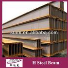 Light Weight Structural Steel H Beam