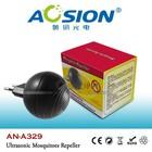 Aosion Mini trap indoor mosquito control