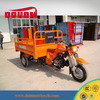 Petrol Three Wheel Motorcycle for Goods Distribution