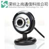 USB 80.0M 6 LED Webcam Camera 80MP Web Cam with Mic for Desktop PC Laptop