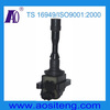 MANUFACTURER IGNITION COIL DAIHATSU 90048-52127