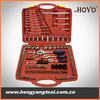 HY2105 121 piece auto home repairs car tool kit