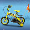 red dirt children bike for 3 8 years high quality with flag ZX-111