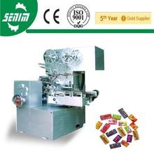 SMCG-500 Cube Fold Seasoning/Sugar/Candy/Sweets/Chocolate Wrapping Machine