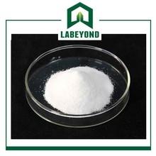 Clopidogrel intermediate; DL-2-(2-Chlorophenyl)glycine;CAS: 141196-64-7