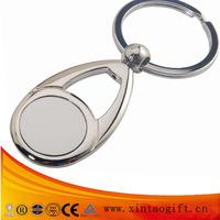 Zinc Alloy Metal Type keyring wholesale,plain metal keyrings