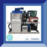 Best quality fishery processing equipment/flake ice machine