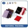 colorful option drawstring velvet pouch bag