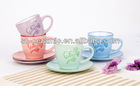 2013 New design coffee cup suppliers