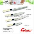 Japanese High carbon stainless steel sashimi sushi knife set