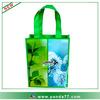 Reusable promotional cheap logo shopping bag cloth bag