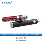 Smok New design colorful Magnetic charger Aro /contact battery e cigarette ego battery