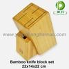 Natural bamboo Knife block with 5 slots