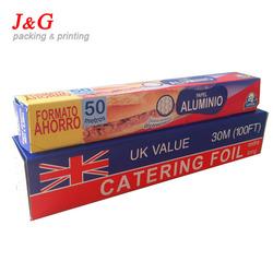 high quality custom aluminum packaging box