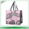 Free sample wholesale reusable shopping bag with logo