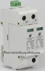 PV Soalr Panel 500VDC Surge Protection Device 2P
