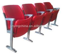 NBA Vip unit chair