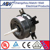 single phase or three phase condenser fan motor YF/YS Series