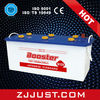 12V Acid battery Dry car battery N120