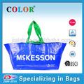 Pp bolsas tejidas de ikea bolsa de la compra, ikea bolsa de equipaje, el estilo de ikea bolsa