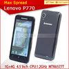lenovo p770 dual sim android 4.1 1gb ram lenovo dual core phone