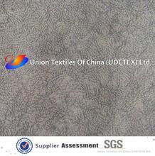 Elephant Skin Suede Fabric for Sofa