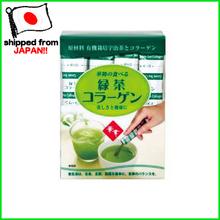 HANAMAI Green Tea Collagen Powder Beauty Skin and Health