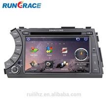 7 inch Ssangyong New Actyon Car Radio GPS