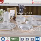 High quality wholesale white porcelain dinner set