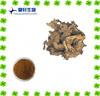Black Cohosh P.E./Cimicifuga Romose L.