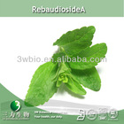 Natural sweetner 80%~97% steviol glycosides from stevia extract