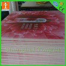 High Density Rigid PVC sheet