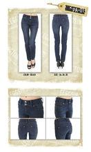 woman denim jeans