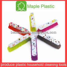 printed home clean soft fiber plastic broom(MP-8259)