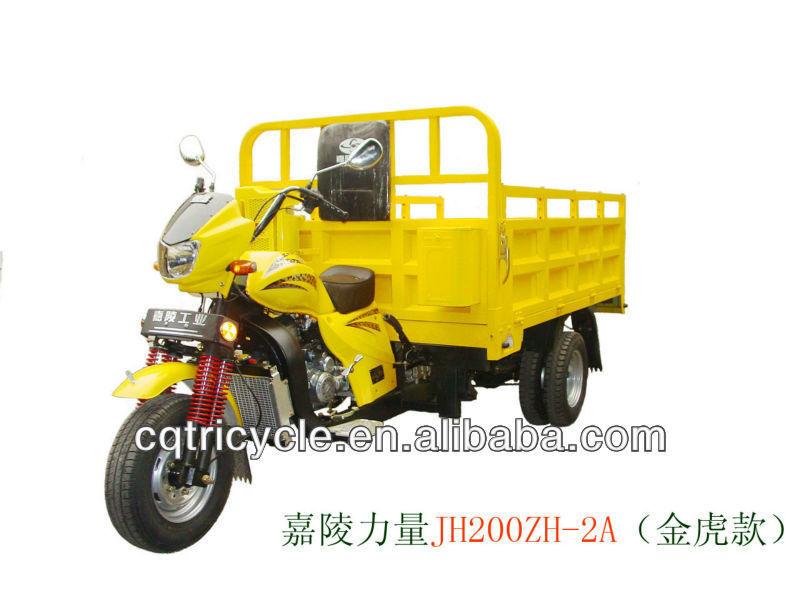 Motorcycle 3 Wheel Trike