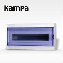 Outdoor Distribution Box ABC 900-16 WAYS