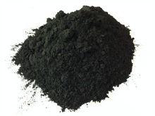 Coking Coal ( Metallurgical Coal )