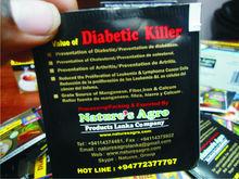 Ceylon DIABETIC KILLER - 100% CINNAMON TEA