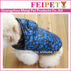 2014 plush dog clothes best selling dog products