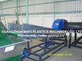 Resíduos de plástico de garrafa pet, caixa de leite, pead, pebd, pvc, ps, pp filme de britagem e lavagem máquinas de reciclagem de linha de planta